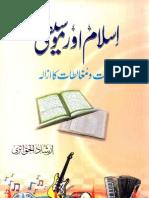 islam aur moseeqi ghamidi ka radd