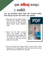 Leaflet for Tube Wells & Refrigerators -Sinhala