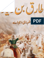 Tariq Bin Ziyad by Aslam Rahi in Urdu