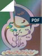 Sulaim Bin Qais Hilali - Allama Zameer Akhtar