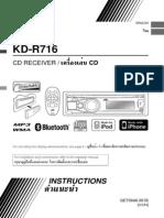 KD-R716