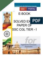 Kumar Sambhav Kalidas Ebook