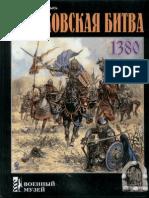 Medieval Russia Uniforms