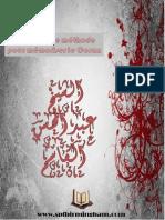 Methode Pour Memoriser Le Coran