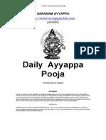 Daily Ayyappan Pooja