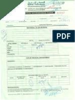 Kumar Bhujel Qkentz Sick Leave