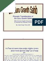 Siri Guru Granth Sahib, Romanized