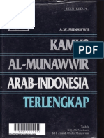 Kamus Al Munawwir Arab Indonesia
