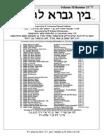 bglg-74-21-ki sisa-5774