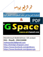 تطبيقات عملية في نظم المعلومات- م. محمد إيهاب صلاح الأزهري
