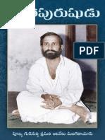 Mahapurushudu Book