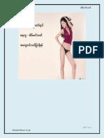 201661660-မေတာ္ပါဘူးငါ့ေမာင္ရယ္-အိပ္မက္သခင္-pdf