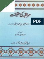 Muraqibah Ki Haqiqat Urdu