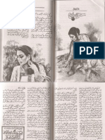 Sard Jheelain by Faiza Iftikhar Urdu Novels Center (Urdunovels12.Blogspot.com)