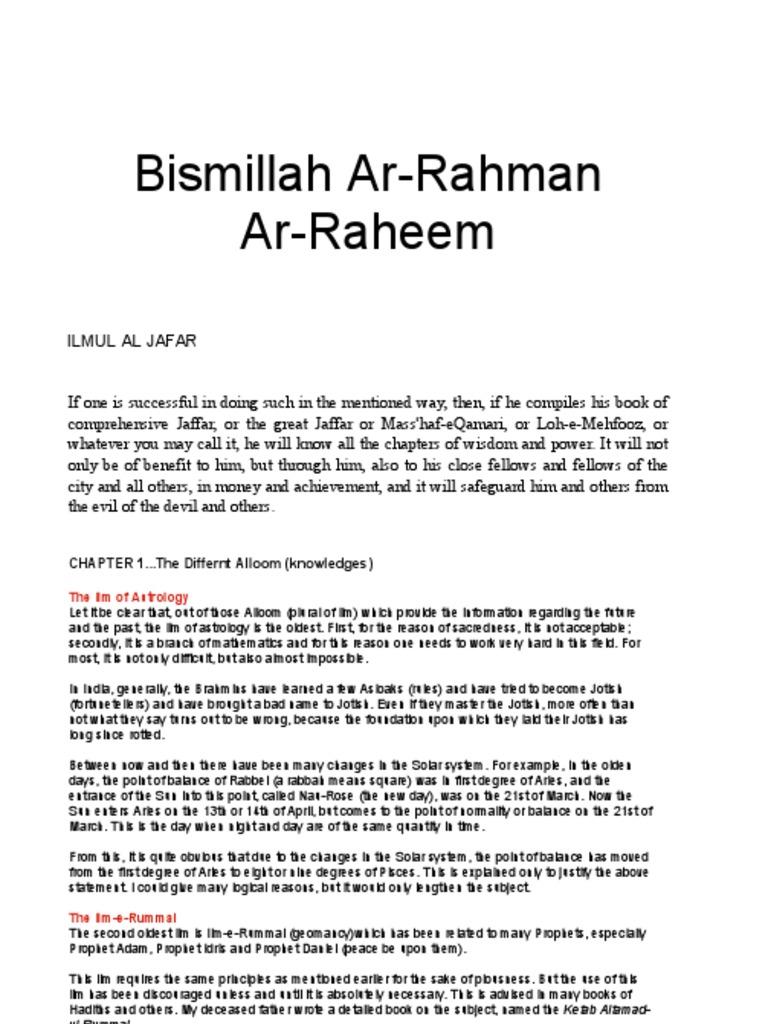 Ilm E Jafar Books In Free Pdf Download