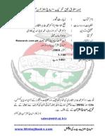 aqeeda-ziarat-e-quboor_1