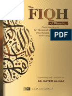 Umdah Al Fiqh