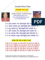 Devi Baglamukhi Raksha Kavach