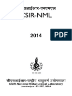 Diary of NML