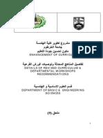 egs.pdf