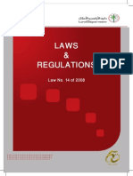Law 14