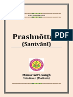 Prashanottri (Sant Vani) English Translation MSS 15.2.14
