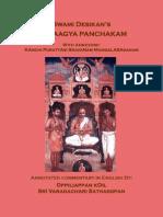 Vairagya Panchakam