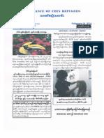 ACR Weekly News(February16)