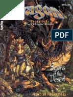 Dragon Magazine 233.pdf