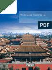PRC Corporate Income Tax Law (2008 KPMG)