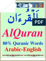 80 percent quranic words english