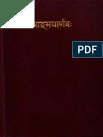 Vangmayarnavah - Pandeya Ramavtara Sharma