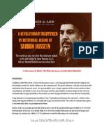 Shaheed Sadr
