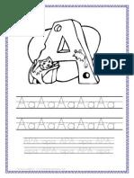 Svenska alfabetet att färglägga samt skriva bokstäverna och ord från A till Ö