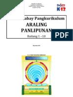 Araling Panlipunan Gabay Pangkurikulum Baitang 1-10 (Disyembre 2013)