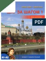 Sag za Sagom 1. orosz nyelvkönyv