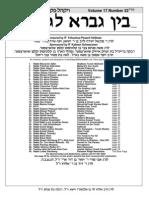 bglg-73-22-v-p-5773