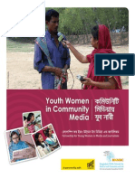 Young Women in Community Media in Bangladesh