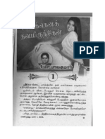 20434196 UBUnakena Thavamirunthen TAMIL NOVEL