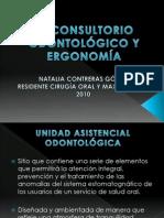 elconsultorioodontolgicoyergonoma1-120123164917-phpapp02