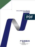 datasheet of infrared sensor