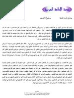spotl215.pdf
