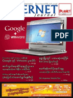 Internet Journal - (15-8)