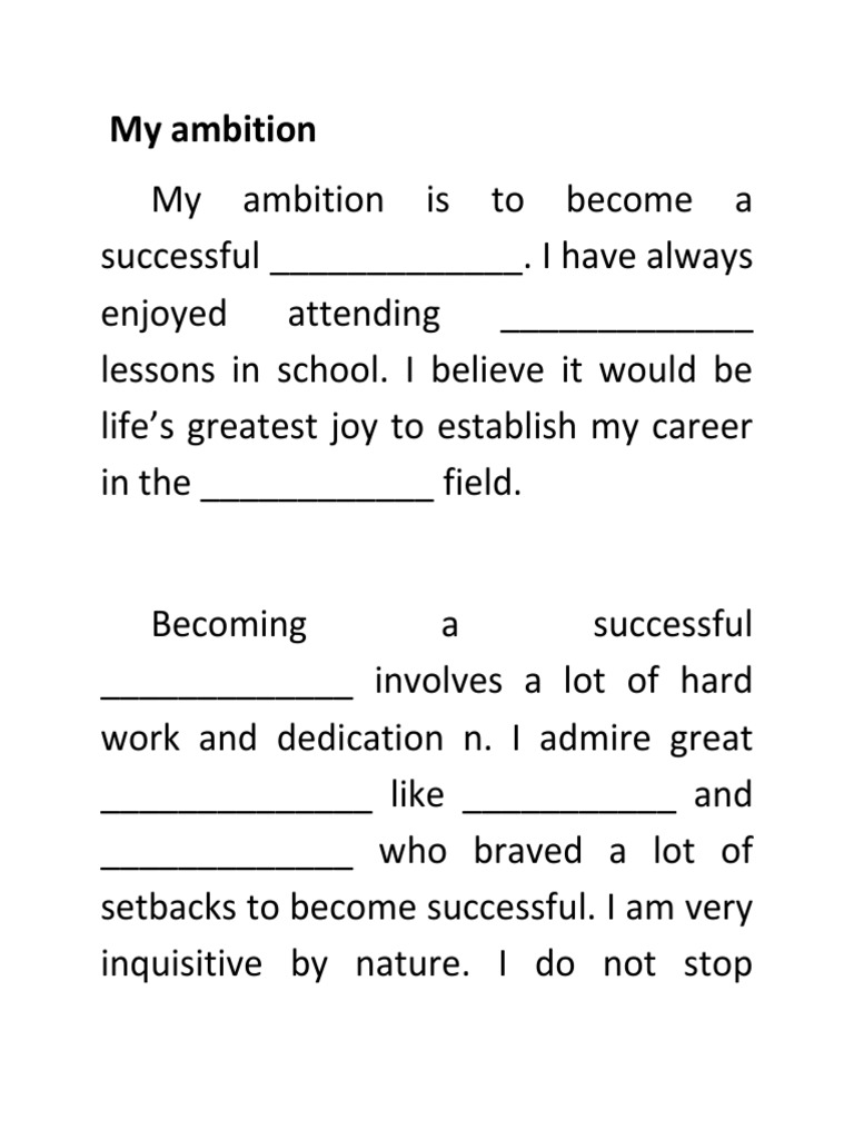 my ambition sample essay