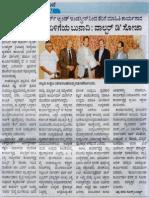 CCCI Udayavani News