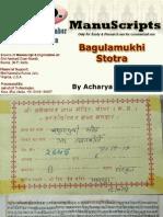 Bagulamukhi Strotra