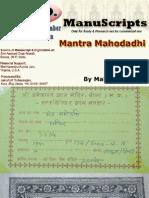 Mantra Maahodadhi