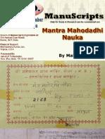 Mantra Mahodadhi Nauka