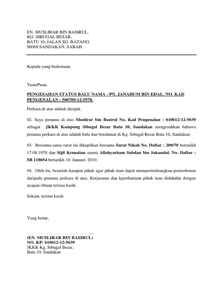 Pengesahan Status Balu Nama Pn Janahum Bin Edal No Kad