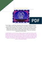 Benefits of Surah